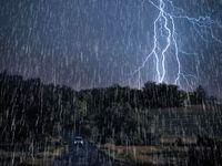 پیشبینی باران ۳روزه در ۸استان