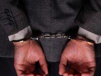 نایب رئیسی که به جرم سرقت در برزیل دستگیر شد