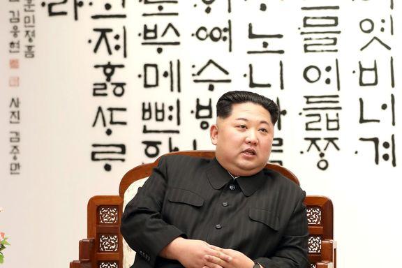 لباس پوشیدن رهبر کره شمالی تغییر کرد +عکس