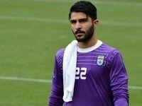 گرانترین دروازهبان ایران به کدام تیم میرود؟