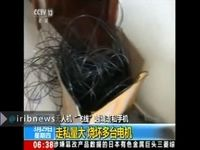 قاچاق موبایل با پهپاد در چین +فیلم