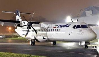 هواپیماهایATR به ایران تحویل داده نمیشود