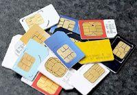 بیش از ۱۱۶میلیون تلفن همراه فعال وجود دارد