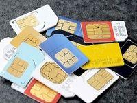 شکایت اتباع خارجی در حوزه خرید سیمکارت ثبت میشود
