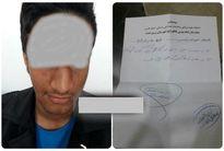 شکستن بینی دانشآموز توسط معلم در فارس