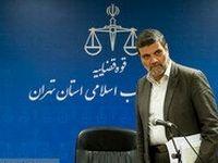 محاکمه 4 کارمند جهاد کشاورزی تهران/ دریافت حواله گوشت به اسم مستضعفان و فروش در بازار آزاد