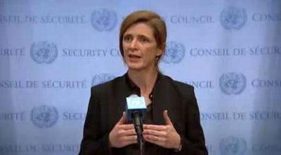 نماینده آمریکا در سازمان ملل: روی ایران تمرکز کنید