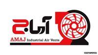 آیا استفاده از هواکش صنعتی در جلوگیری از انتشار کرونا تاثیر دارد؟
