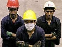کارگران محروم از دریافت مقرری بیمه بیکاری
