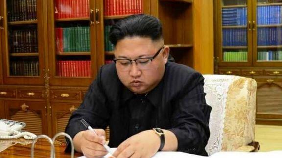کره شمالی از احتمال لغو مذاکرات هستهای خبر داد
