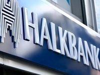 دادگستری آمریکا بانک ترکیهای را به دور زدن تحریمهای ایران متهم کرد