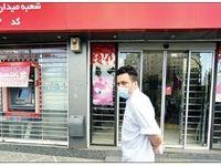 جزئیات برگشت به کار کارمندان دولت پس از چندماه دورکاری