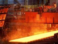 تولید فولاد ایران 6.2درصد افزایش یافت