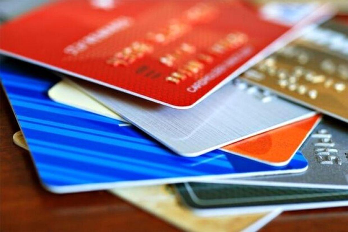 دلیل مسدود شدن کارتهای بانکی اتباع  افغان چیست؟