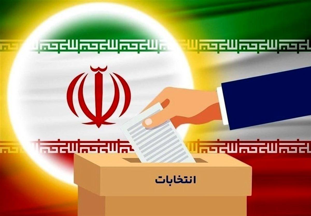 وحدت در حضور معنا می یابد و نه در حذف / شورای نگهبان زمینه شورانگیزی انتخابات را فراهم کند