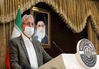 فوری / خبر جدید از آزادسازی پولهای ایران