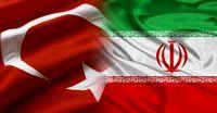 توافق ایران و ترکیه برای کاهش تعرفه صادرات محصولات پتروشیمی
