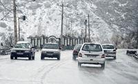 ۵وسیلهای که باید در زمستان داخل خودرو نگه دارید
