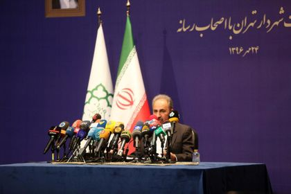 تصاویری از نشست خبری شهردار تهران با رسانهها +عکس