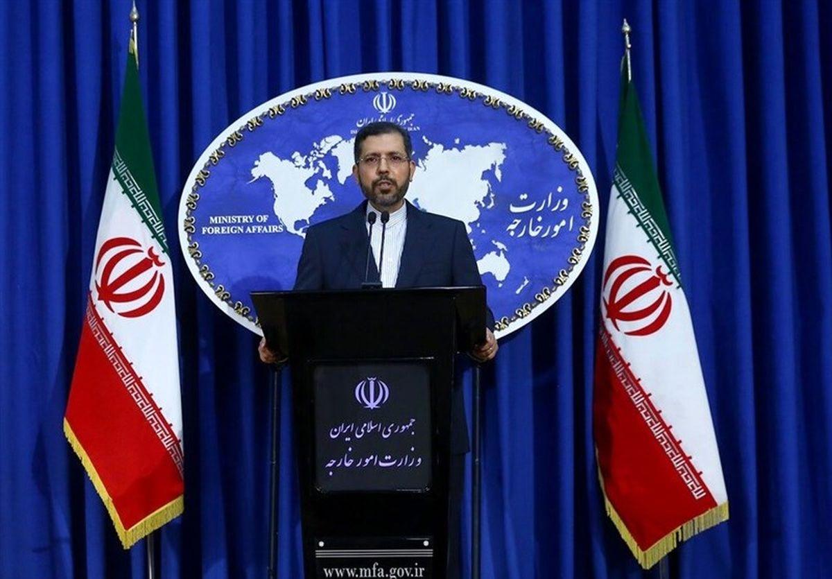 استفاده صلح آمیز ایران از  اورانیوم فلزی