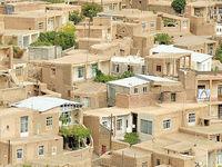 برندسازی روستاها برای توریستها