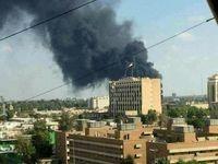 سفارت آمریکا در عراق دچار آتش سوزی شد