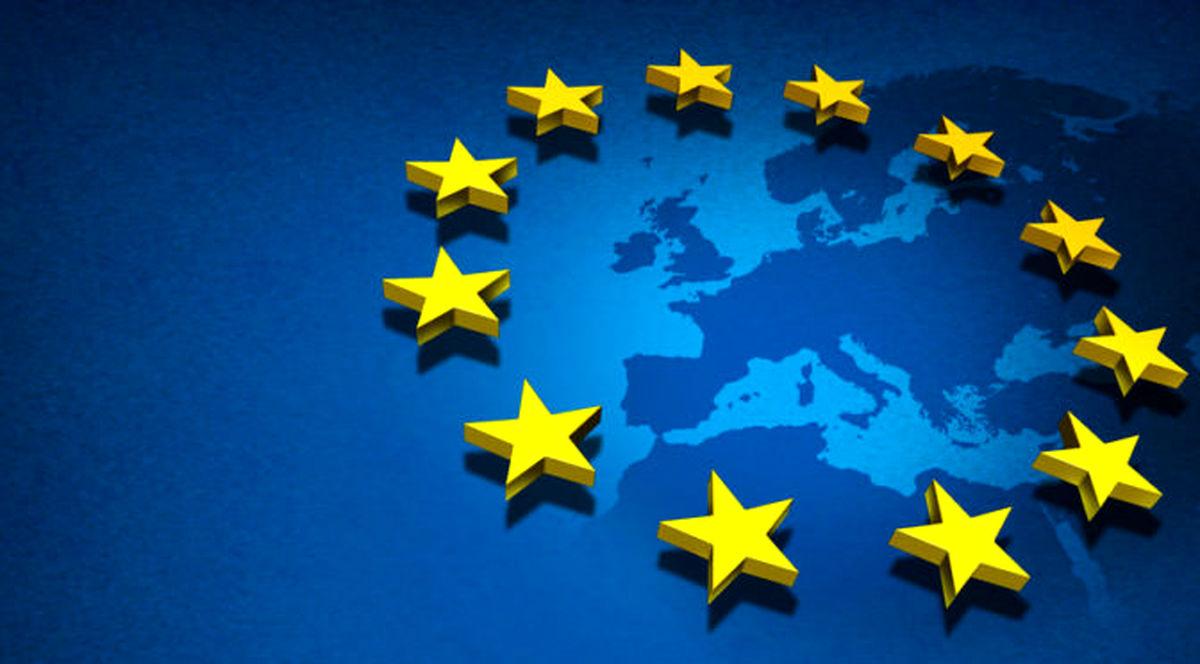 اروپا به دنبال تقویت یورو است