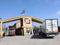 مسیر سبز گمرکی برای شرکای تجاری خارجی جمهوری آذربایجان