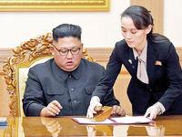 «رهبر بزرگ زن» در پیونگ یانگ؟