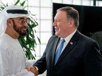 گفتگوی تلفنی ولیعهد ابوظبی و وزیر خارجه آمریکا
