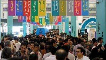 بازداشت 32نفر در نمایشگاه کتاب تهران