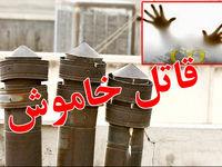 گازگرفتگی دستهجمعی دانشآموزان در مشهد