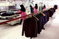 جمع آوری پوشاک فاقد شناسه از سطح بازار