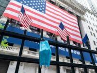 بدهی دولت و بخش خصوصی آمریکا به ۵۶تریلیون دلار رسید