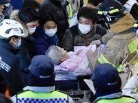 آتش سوزی مرگبار آسایشگاه سالمندان در کره جنوبی +تصاویر