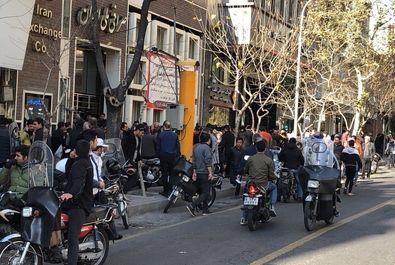 بازار ارز 21 مهر