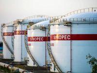 «سینوپک» به دنبال معافیت از تعرفه پکن بر نفت آمریکا