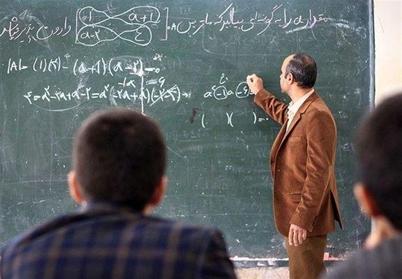 بدهی ۲۰هزار میلیاردی دولت به فرهنگیان تا پایان سال