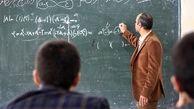 حقوق معلمان مدارس غیردولتی چگونه تضییع میشود؟
