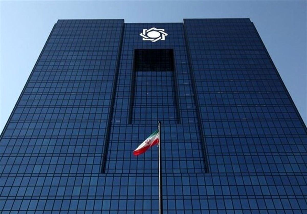 تعلل بانک مرکزی در تعیین تکلیف رمزارزها