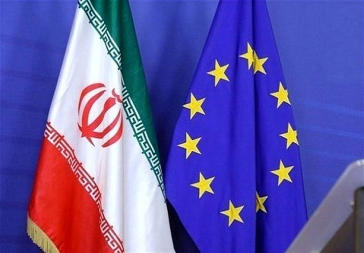 خبر مهم اروپا برای ایران و آمریکا