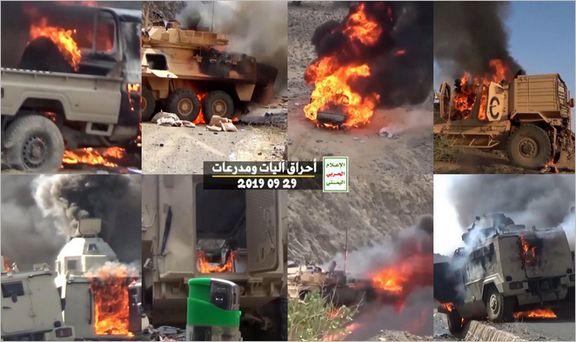 آتش زدن خودروهای زرهی ارتش سعودی با فندک! +تصاویر