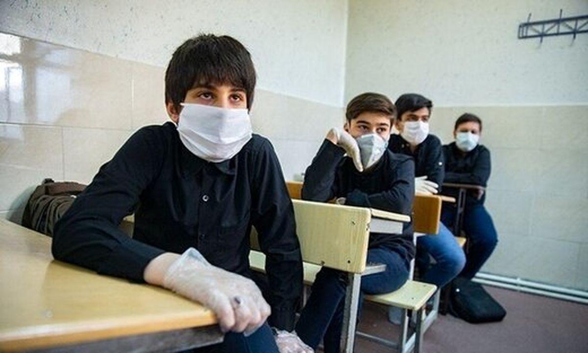 پرداخت هزینه های درمان کرونا دانش آموزان و معلمان