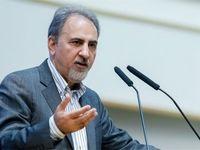 انتقاد شهردار تهران از تغییرات نرخ ارز
