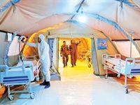 بیمارستان صحرایی کرونا در تهران؛ 40روز بعد