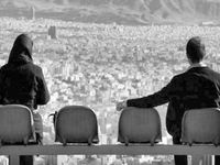 یک آزمون سنجش عشق میان همسران