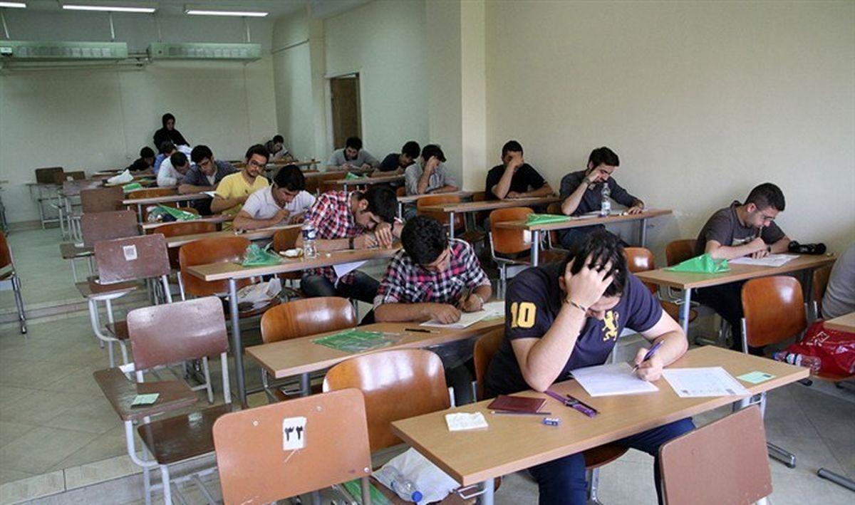جزییات جدید برگزاری امتحانات نهایی مدارس
