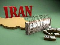 سفر ضد ایرانی و تبلیغاتی آمریکاییها به کشورهای مختلف!