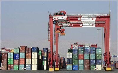 فهرست اولینها در تجارت ایران