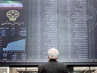 بازار سهام به کدام سو خواهد رفت؟